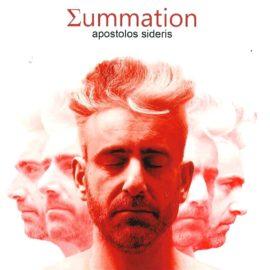 ΣUMMATION