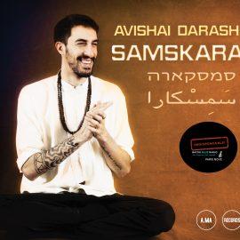 Avishai Darash - Samskara