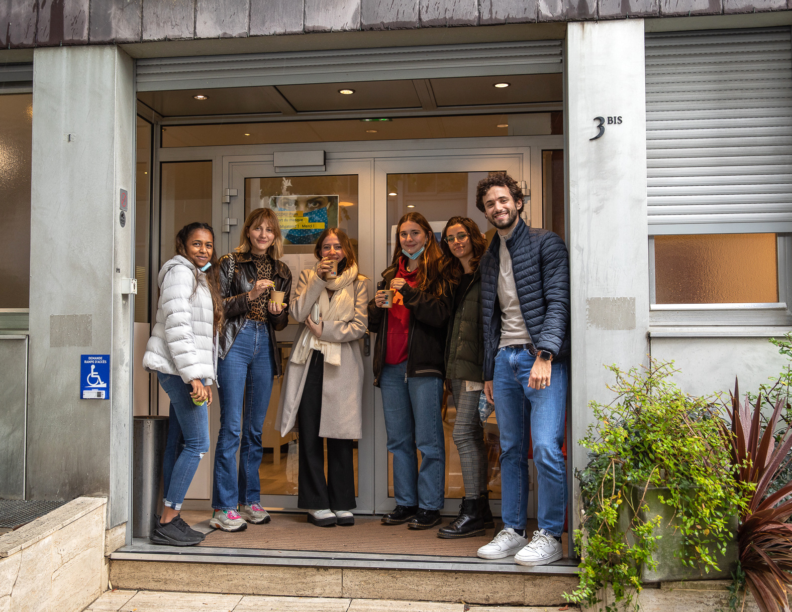 3bis rue Jean-Pierre Bloch, Paris